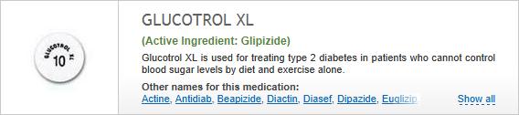 buy glucotrol